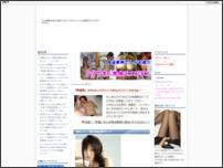 いちごミルクチャンネル~アダルト画像総合サイト