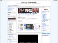 Mvideo club ~M男 痴女無料動画~
