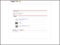 クンニ 専門 & 舐め犬 ブログ!【サラリーマン時々舐め犬】~大人の女性の癒しのために~