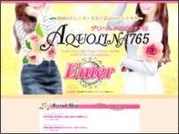 【静岡】 美女専門風俗デリヘル「アクオリナ765」