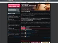 じゅんMのデジログ