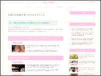 ソープ嬢情報ブログ「フロぐ~」