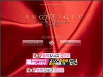 【五反田】 亀頭責め・M性感「ANGELIQUE」