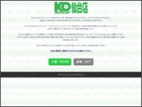 KO SHOP仙台店
