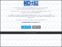 KO SHOP大阪店