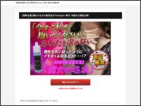 【まんよこネット】 横浜・川崎の風俗ヘルス情報