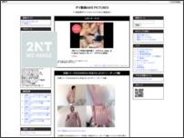 ゲイ動画AXIS PICTURES