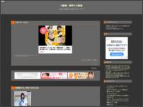 X動画 - 無料エロ動画
