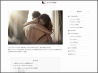 【セフレNews】今さら聞けない!大人のセフレ情報サイト