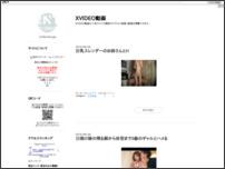 XVIDEO 動画