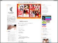 三重県 四日市 ホテルヘルス CLASSY.四日市店