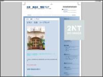 吉原 風俗店 情報ブログ
