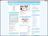 無料エロ動画yourfilehost