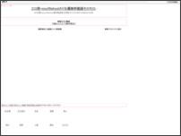 エロ祭-yourfilehost無料動画モロモロ-
