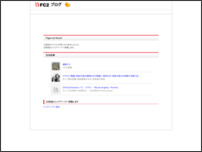 Hな無料動画~yourfilehost~