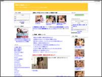 レズ動画 レズつべ,レズキス,レズビアン無料
