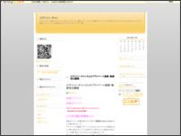 エディソン・チャンさんのプライベート画像・動画流出騒動