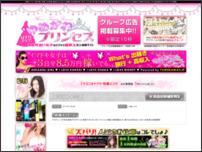 【十三】 オナクラ・性感エステ求人情報「ゆめプリ」