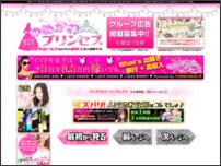 【大阪】 メンズエステ求人バイト情報「ゆめプリ」