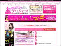 【大阪】 オナクラ・性感エステ求人情報「ゆめプリ」