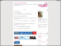yumiのブログAV100戦!