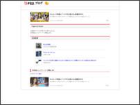 FTMのエッチなブログ