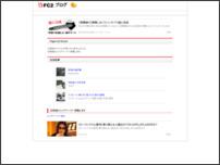 エロ動画画像ブログ
