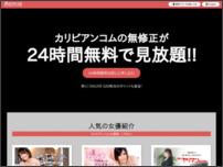 無修正動画配信 ZIPANG 激レア無料動画ギャラリー