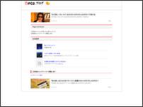 無修正動画ZIPANG公式レビュー