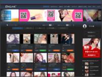 裏DVD・無修正DVDまとめブログ