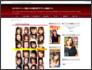 全てのAVファンに贈るAV女優別専門アダルト動画サイト