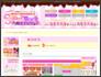 【福山】 セクキャバ求人バイト情報「Sプリワーク」