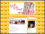 ひよひよブログ@エロ