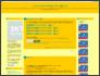 コバちゃんのSEXのできる出会い系サイト検証ブログ