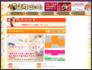 【祇園】 セクキャバ求人バイト情報「京町ばいと」