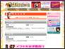 【京町ばいと】 木屋町/河原町ヘルス求人バイト情報