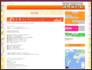 【南インター】 ホテヘル求人情報「京町ばいと」