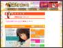 【祇園】 風俗求人アルバイト情報「京町ばいと」