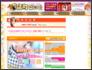 【木屋町/河原町】 風俗求人バイト情報「京町ばいと」