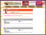 【三条】 風俗求人アルバイト情報「京町ばいと」