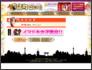 【西大路】 風俗求人アルバイト情報「京町ばいと」