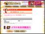 【福知山/舞鶴】 風俗求人バイト情報「京町ばいと」