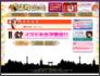 【亀岡】 風俗求人アルバイト情報「京町ばいと」