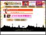 【宇治/久御山】 風俗求人バイト情報「京町ばいと」