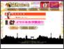 【八幡】 風俗求人アルバイト情報「京町ばいと」