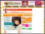 【京都】 早朝/お昼の風俗求人情報「京町ばいと」