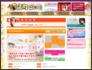 【京町ばいと】 京都ガールズバー/スナック求人情報