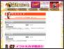 【京町ばいと】 京都のキャバクラ/ラウンジ求人情報