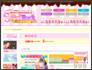【祇園】 セクキャバ求人バイト情報「Sプリワーク」
