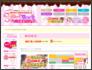 【梅田】 セクキャバ求人バイト情報「Sプリワーク」
